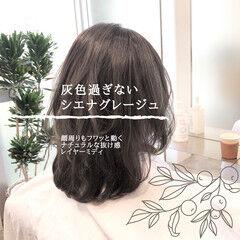 縮毛矯正 ストレート ミディアム 髪質改善 ヘアスタイルや髪型の写真・画像