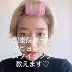 上村奈央 〜似合わせお任せください〜さんが投稿したヘアスタイル