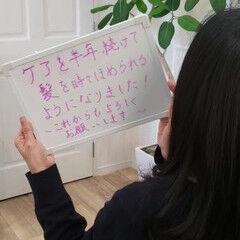 名古屋市守山区 トリートメント 髪質改善 頭皮ケア ヘアスタイルや髪型の写真・画像
