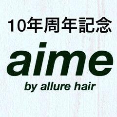 ツーブロック ブリーチカラー ショート 髪質改善トリートメント ヘアスタイルや髪型の写真・画像