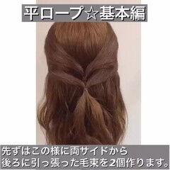 ショート 簡単ヘアアレンジ ヘアアレンジ ロープ編み ヘアスタイルや髪型の写真・画像