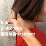 髪質改善 ミニボブ ナチュラル ピンクブラウン