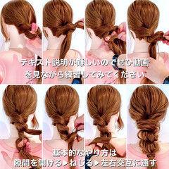 ツインテール 簡単ヘアアレンジ エレガント セルフヘアアレンジ ヘアスタイルや髪型の写真・画像