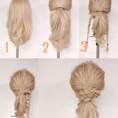 ヘアアレンジ ローポニーテール 簡単ヘアアレンジ セミロング ヘアスタイルや髪型の写真・画像
