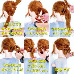 セルフヘアアレンジ 簡単ヘアアレンジ ヘアセット エレガント ヘアスタイルや髪型の写真・画像