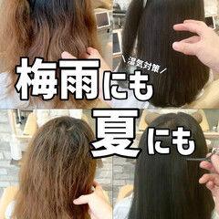 ナチュラル ブリーチなし ストレート 前髪 ヘアスタイルや髪型の写真・画像