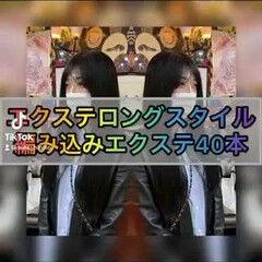 セミロング ナチュラル ロングヘア 大人ロング ヘアスタイルや髪型の写真・画像