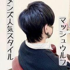 ウルフカット ショート メンズ メンズマッシュ ヘアスタイルや髪型の写真・画像