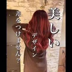 ナチュラル ロング バレイヤージュ 透明感 ヘアスタイルや髪型の写真・画像