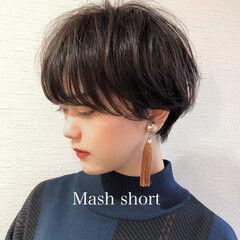 ショートヘア 大人かわいい ハンサムショート マッシュショート ヘアスタイルや髪型の写真・画像