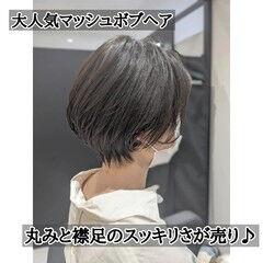 ショートボブ ナチュラル マッシュヘア マッシュ ヘアスタイルや髪型の写真・画像