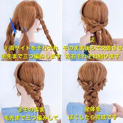 編みおろしヘア ダウンスタイル ヘアアレンジ ヘアセット ヘアスタイルや髪型の写真・画像