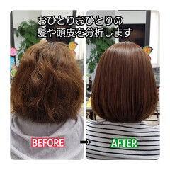 髪質改善 髪の病院 ボブ 名古屋市守山区 ヘアスタイルや髪型の写真・画像