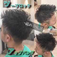 ショート 束感 ベリーショート ツーブロック ヘアスタイルや髪型の写真・画像
