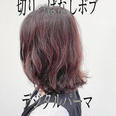 パーマ 大人ヘアスタイル ナチュラル 切りっぱなしボブ ヘアスタイルや髪型の写真・画像