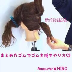 ヘアゴム エレガント ミディアム 上品 ヘアスタイルや髪型の写真・画像