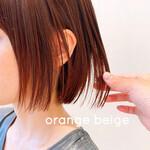 オレンジカラー オレンジベージュ オレンジ ナチュラル