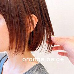 オレンジカラー オレンジベージュ オレンジ ナチュラル ヘアスタイルや髪型の写真・画像