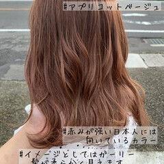 ハイトーン アプリコット オレンジベージュ ガーリー ヘアスタイルや髪型の写真・画像