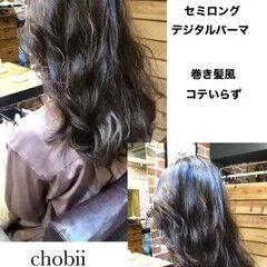 ゆるふわパーマ シアー 小顔ヘア ナチュラル ヘアスタイルや髪型の写真・画像