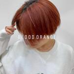 ショートボブ デザインカラー ブラットオレンジ ベリーショート