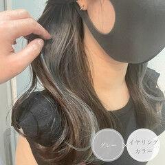 インナーカラー ロング ブリーチオンカラー ネイビー ヘアスタイルや髪型の写真・画像