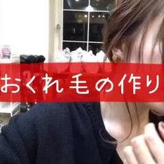 GARDEN柴田あやなさんが投稿したヘアスタイル