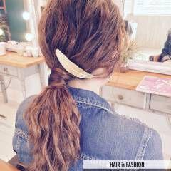 フェミニン ストリート 簡単ヘアアレンジ ローポニーテール ヘアスタイルや髪型の写真・画像