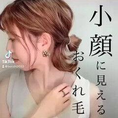 外ハネ お呼ばれヘア ロング 簡単ヘアアレンジ ヘアスタイルや髪型の写真・画像
