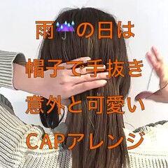 ヘアアレンジ 簡単ヘアアレンジ フェミニン セルフアレンジ ヘアスタイルや髪型の写真・画像