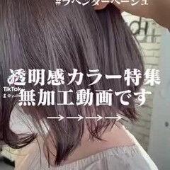 透明感カラー シアーベージュ ベージュ ミディアム ヘアスタイルや髪型の写真・画像