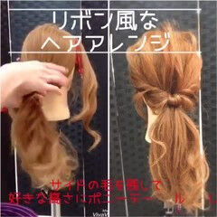 ハーフアップ セミロング 簡単ヘアアレンジ リボンアレンジ ヘアスタイルや髪型の写真・画像