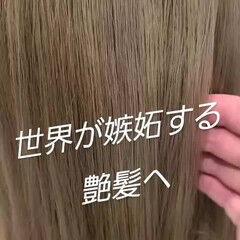 髪質改善トリートメント 最新トリートメント ロング ナチュラル ヘアスタイルや髪型の写真・画像