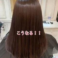 美髪 美髪矯正 ナチュラル セミロング ヘアスタイルや髪型の写真・画像
