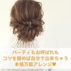 ヤマモト徹さんが投稿したヘアスタイル