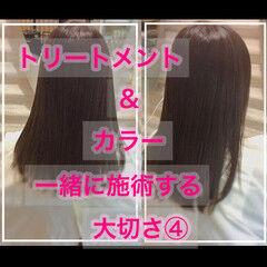 髪質改善カラー 大人ロング 髪質改善 髪質改善トリートメント ヘアスタイルや髪型の写真・画像