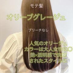 オリーブグレージュ オリーブカラー オリーブブラウン 大人ロング ヘアスタイルや髪型の写真・画像