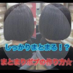 髪質改善 ナチュラル 大人ロング セミロング ヘアスタイルや髪型の写真・画像