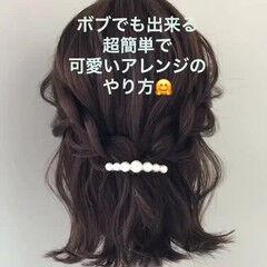 新谷 朋宏さんが投稿したヘアスタイル