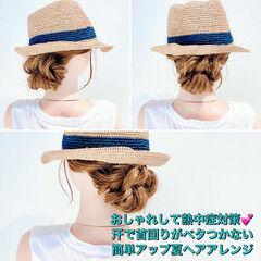 フェミニン お団子アレンジ ヘアアレンジ セルフヘアアレンジ ヘアスタイルや髪型の写真・画像