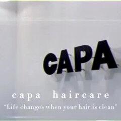 ナチュラル 髪質改善 ロング トリートメント ヘアスタイルや髪型の写真・画像