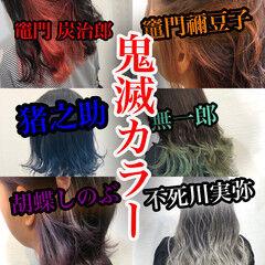 グラデーションカラー ロング ハイトーンカラー ストリート ヘアスタイルや髪型の写真・画像