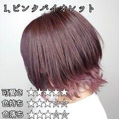 可愛い 裾カラー ブリーチ必須 ピンクバイオレット ヘアスタイルや髪型の写真・画像