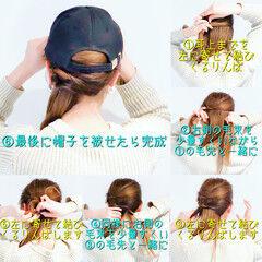 セルフアレンジ ロング 簡単ヘアアレンジ ヘアアレンジ ヘアスタイルや髪型の写真・画像