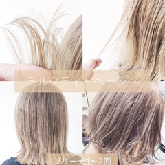 ミルクティーグレージュ ミルクティーベージュ ボブ ミルクティーアッシュ ヘアスタイルや髪型の写真・画像