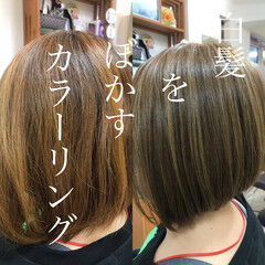 ナチュラル 白髪染め 大人カラー 大人ハイライト ヘアスタイルや髪型の写真・画像