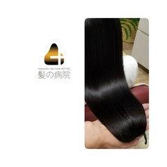 ナチュラル 髪の病院 トリートメント 髪質改善 ヘアスタイルや髪型の写真・画像