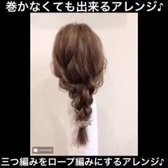 大人かわいい ショート ロープ編み ヘアアレンジ ヘアスタイルや髪型の写真・画像