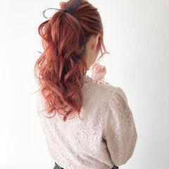 ピンクベージュ ピンク ポニーテール ロング ヘアスタイルや髪型の写真・画像