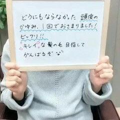 頭皮ケア ナチュラル 髪の病院 名古屋市守山区 ヘアスタイルや髪型の写真・画像